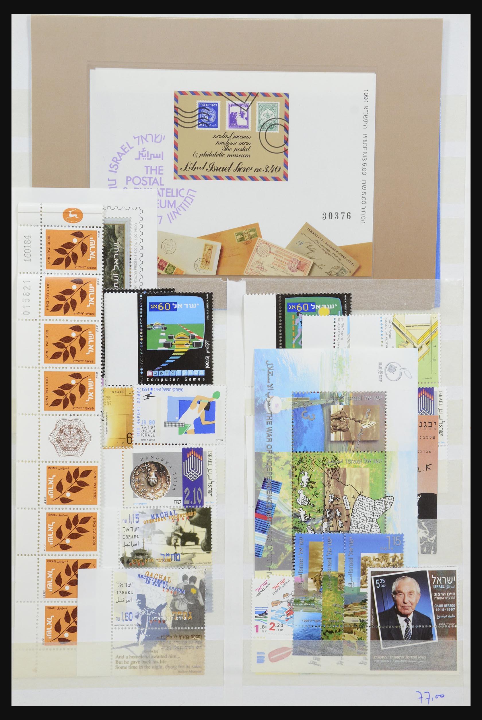 31931 011 - 31931 Israel 1988-2002.