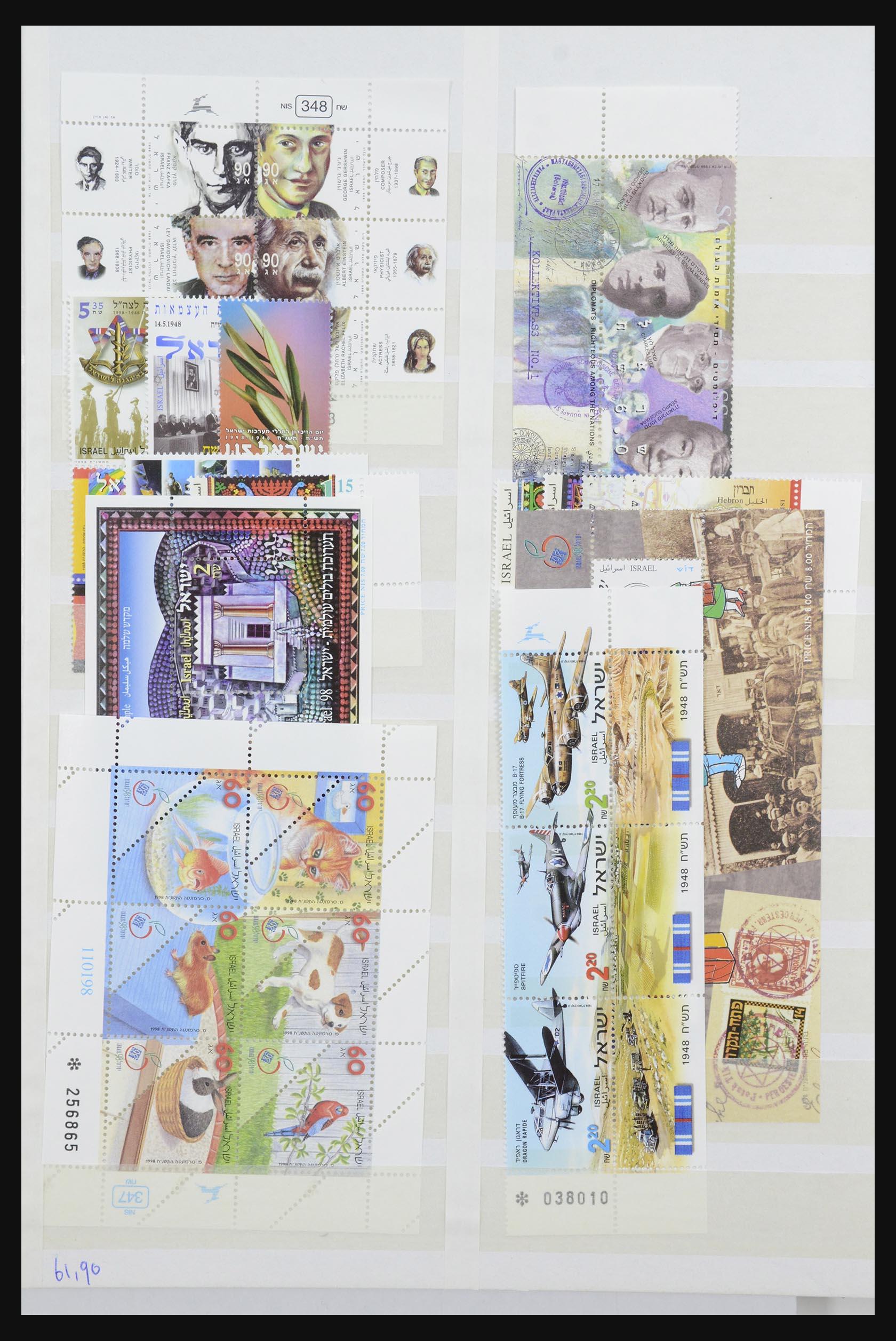 31931 012 - 31931 Israel 1988-2002.