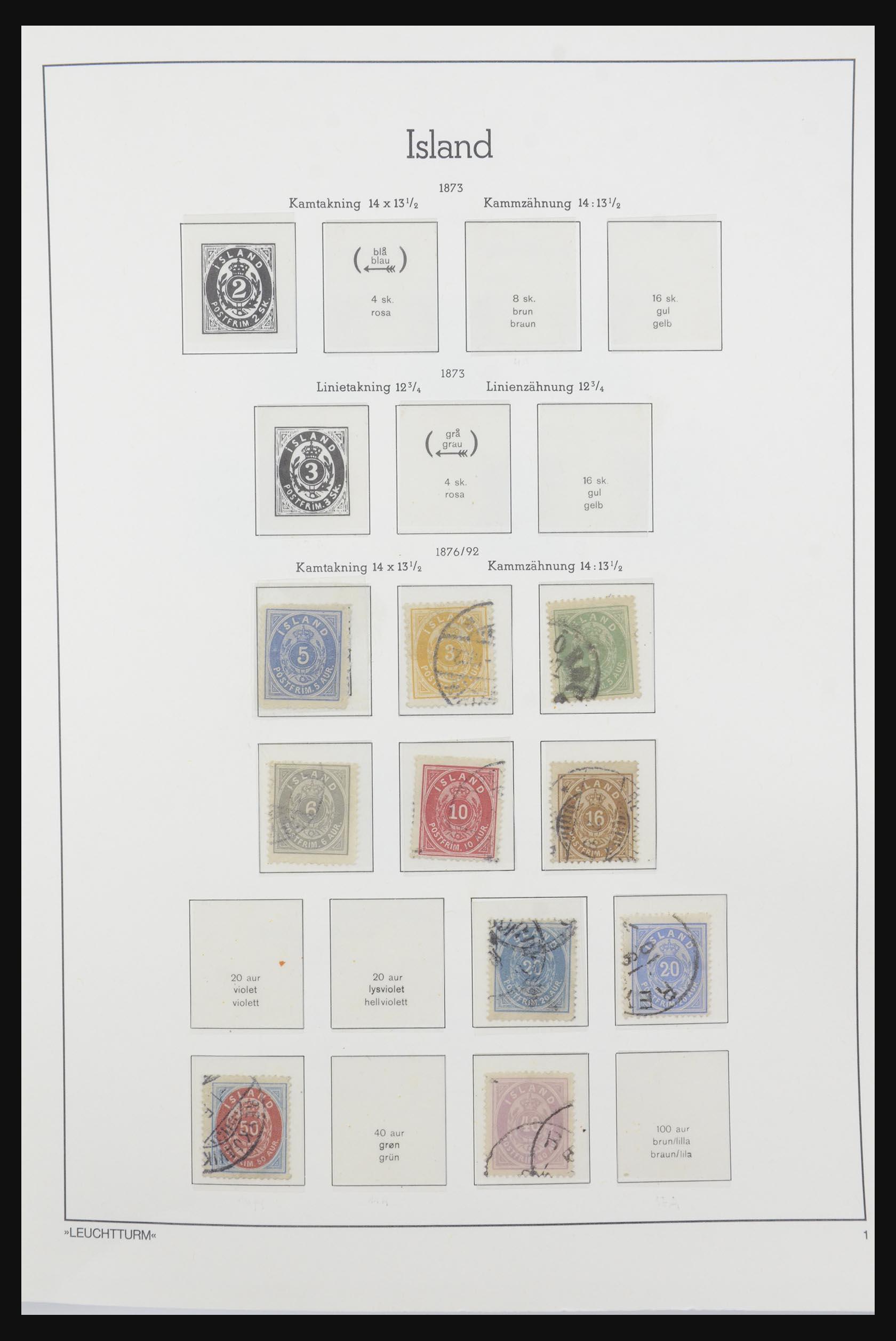 32031 001 - 32031 IJsland 1876-1991.