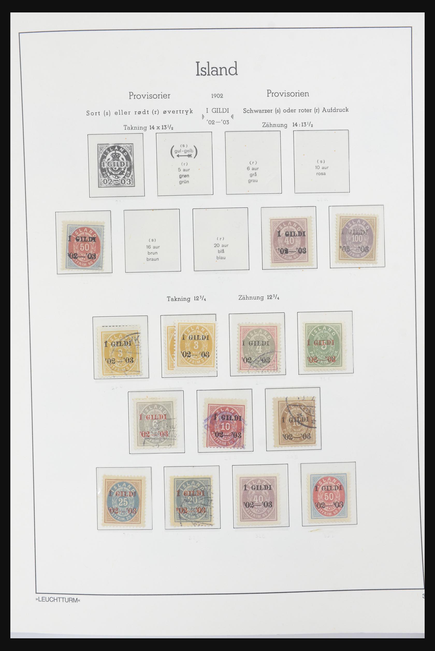 32031 003 - 32031 IJsland 1876-1991.