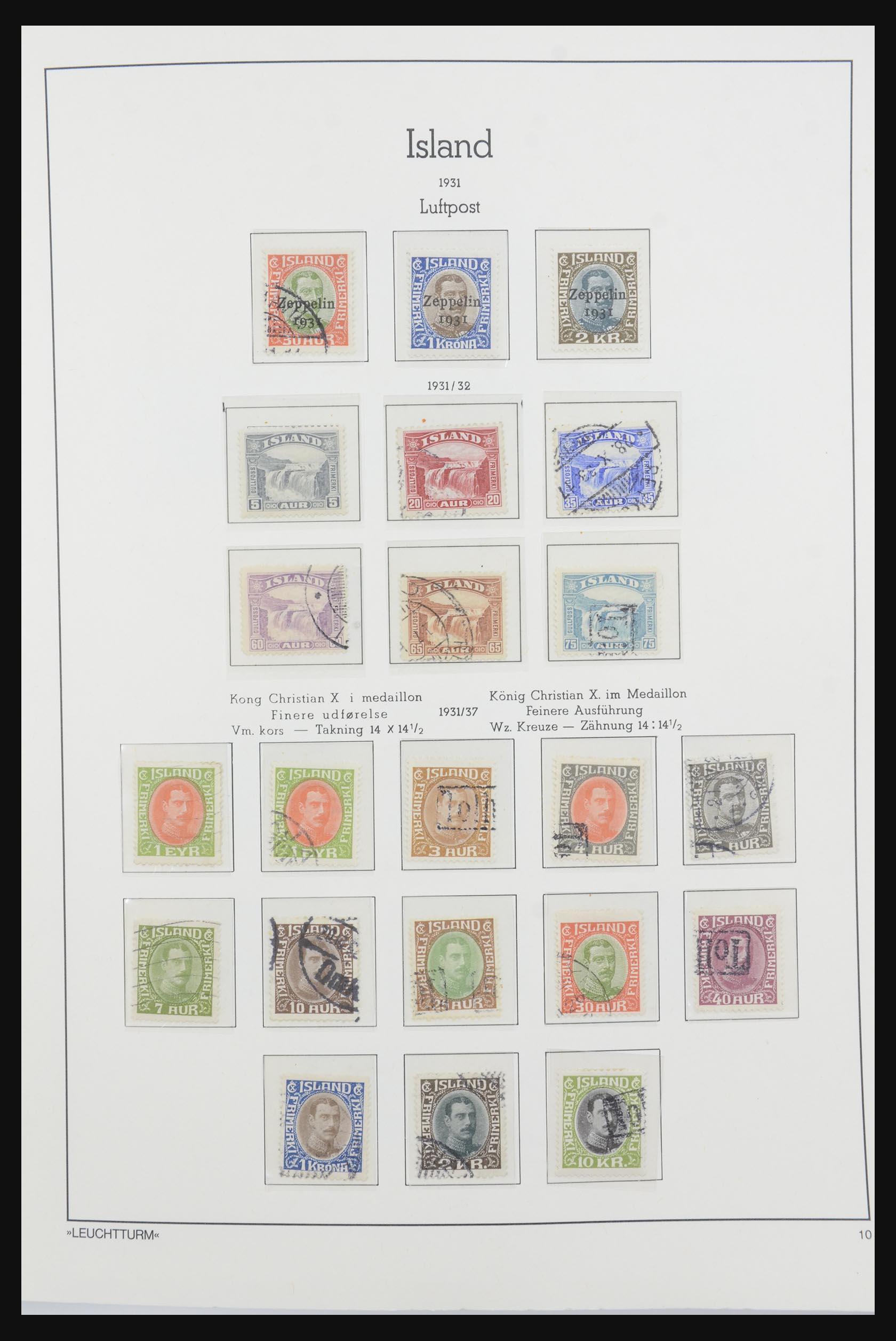 32031 010 - 32031 IJsland 1876-1991.