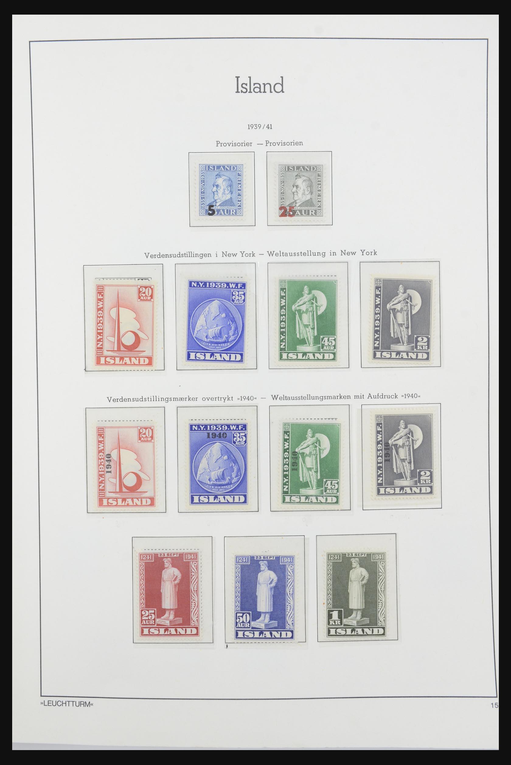 32031 015 - 32031 IJsland 1876-1991.