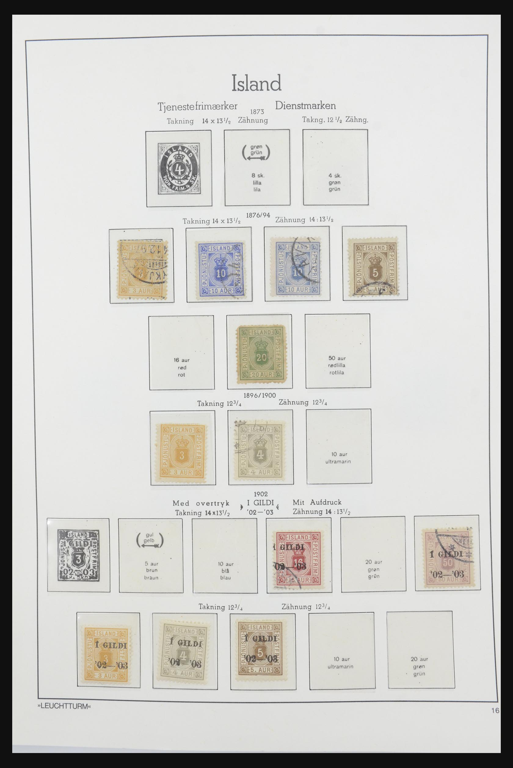 32031 016 - 32031 IJsland 1876-1991.
