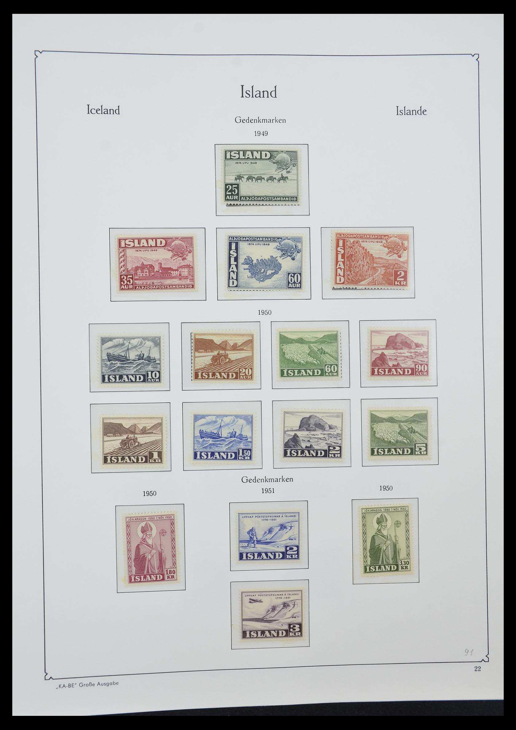 33185 005 - Postzegelverzameling 33184 Finland 1856-1990.