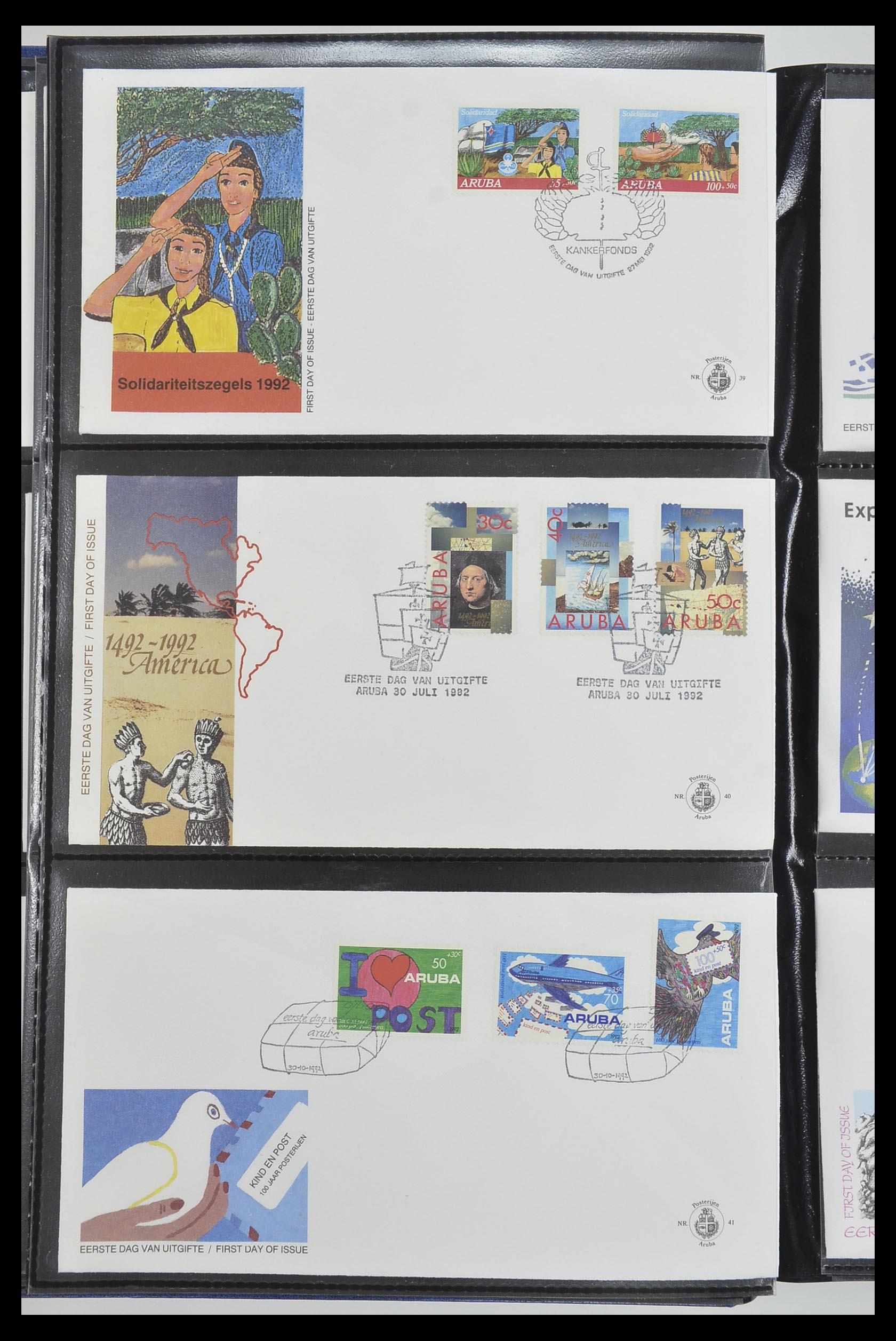 33585 014 - Postzegelverzameling 33585 Aruba FDC's 1986-2006.