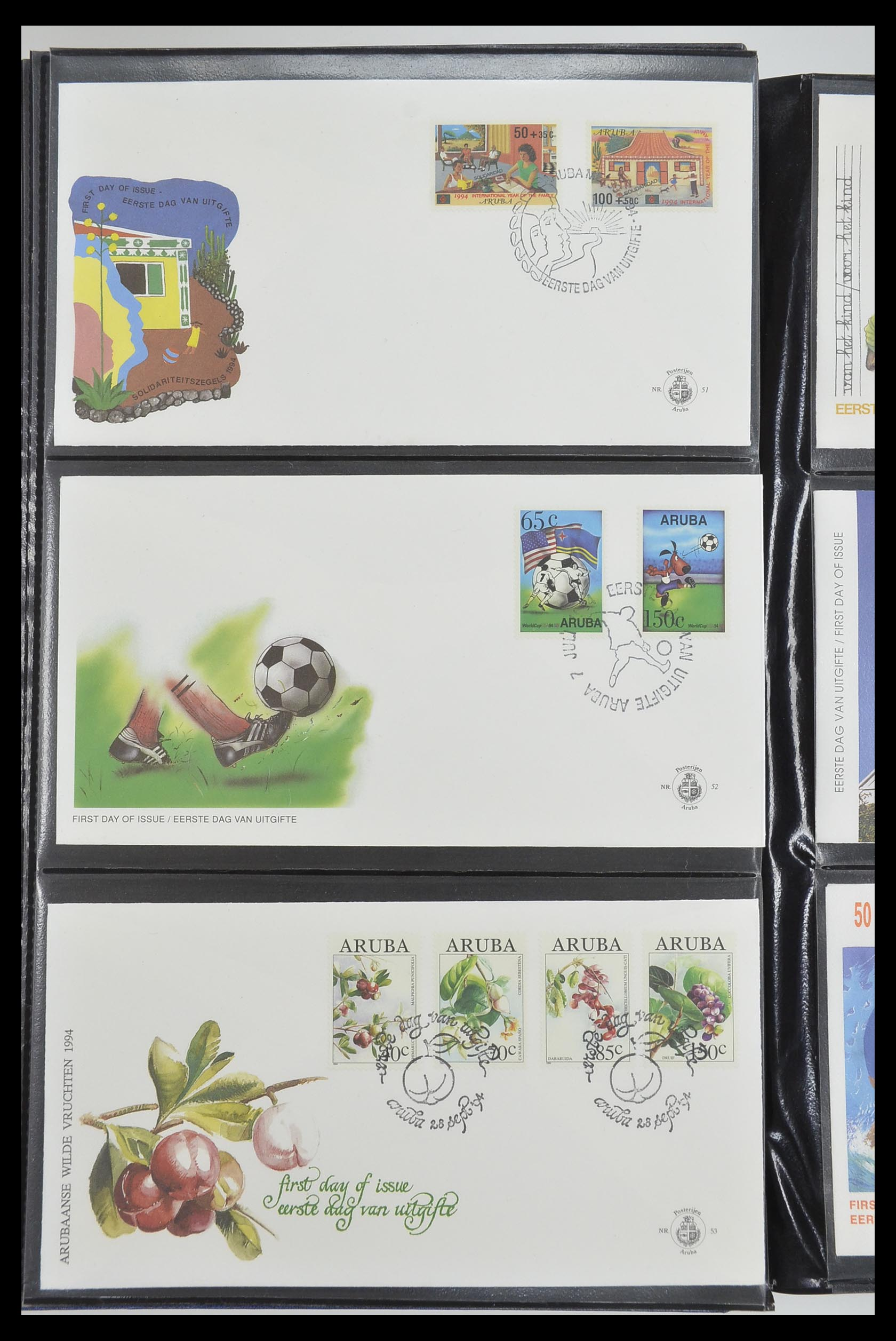 33585 018 - Postzegelverzameling 33585 Aruba FDC's 1986-2006.