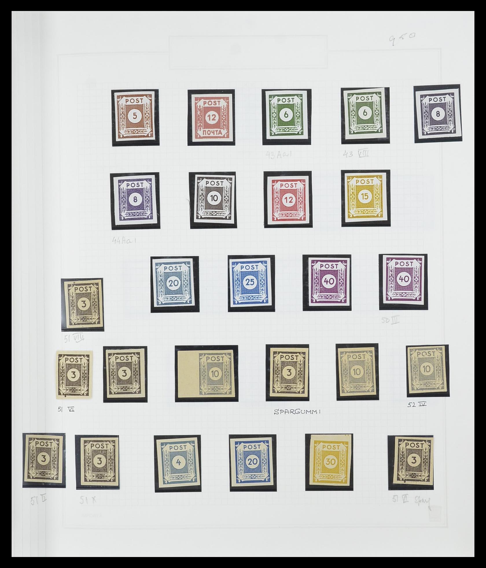 33698 016 - Postzegelverzameling 33698 Sovjet Zone 1945-1948.