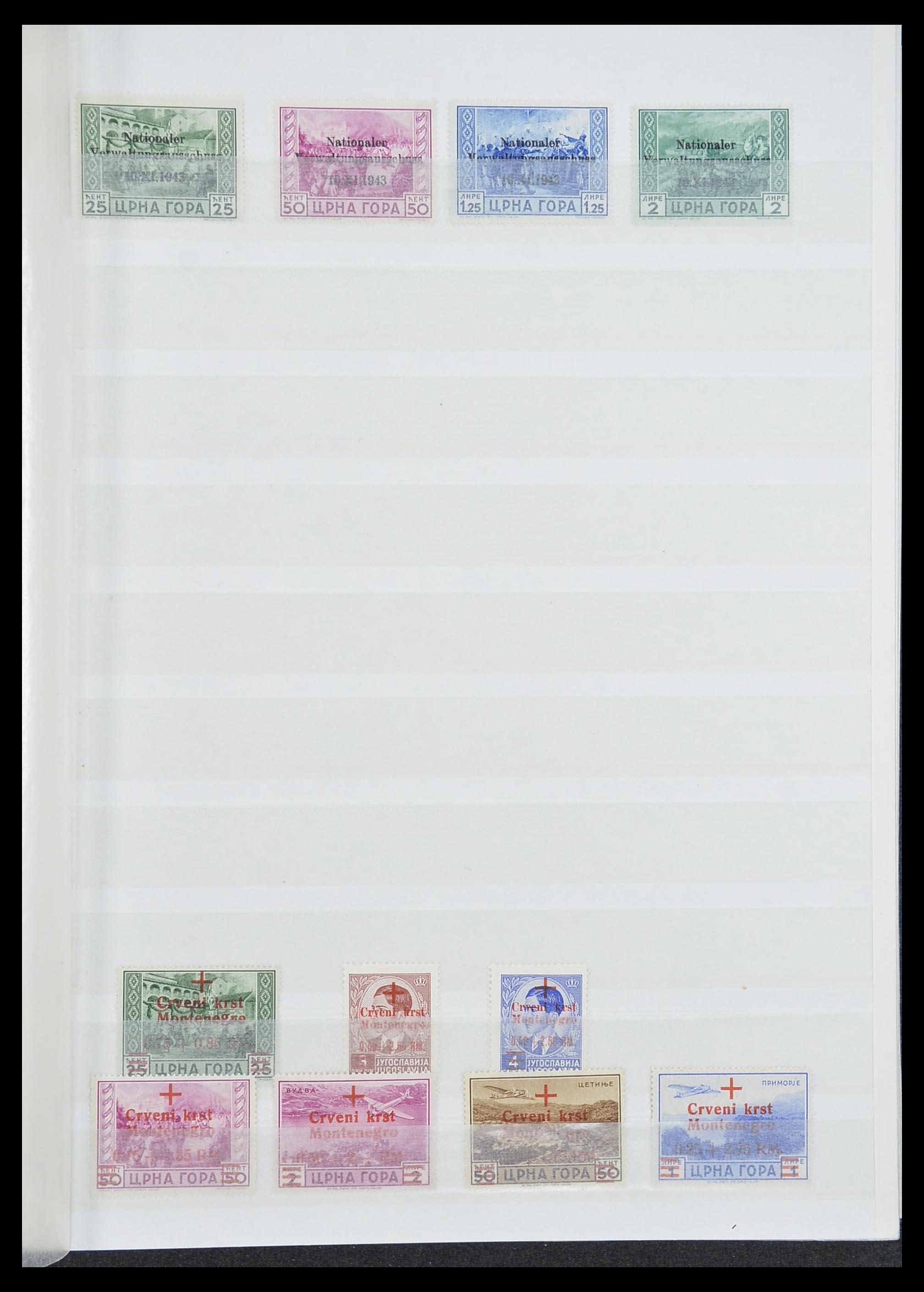 33850 007 - Postzegelverzameling 33850 Duitse bezettingen 2e wereldoorlog 1939-19