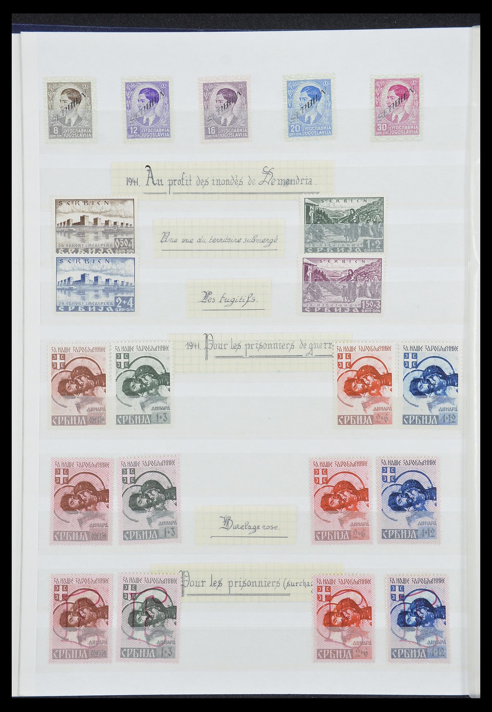 33850 014 - Postzegelverzameling 33850 Duitse bezettingen 2e wereldoorlog 1939-19