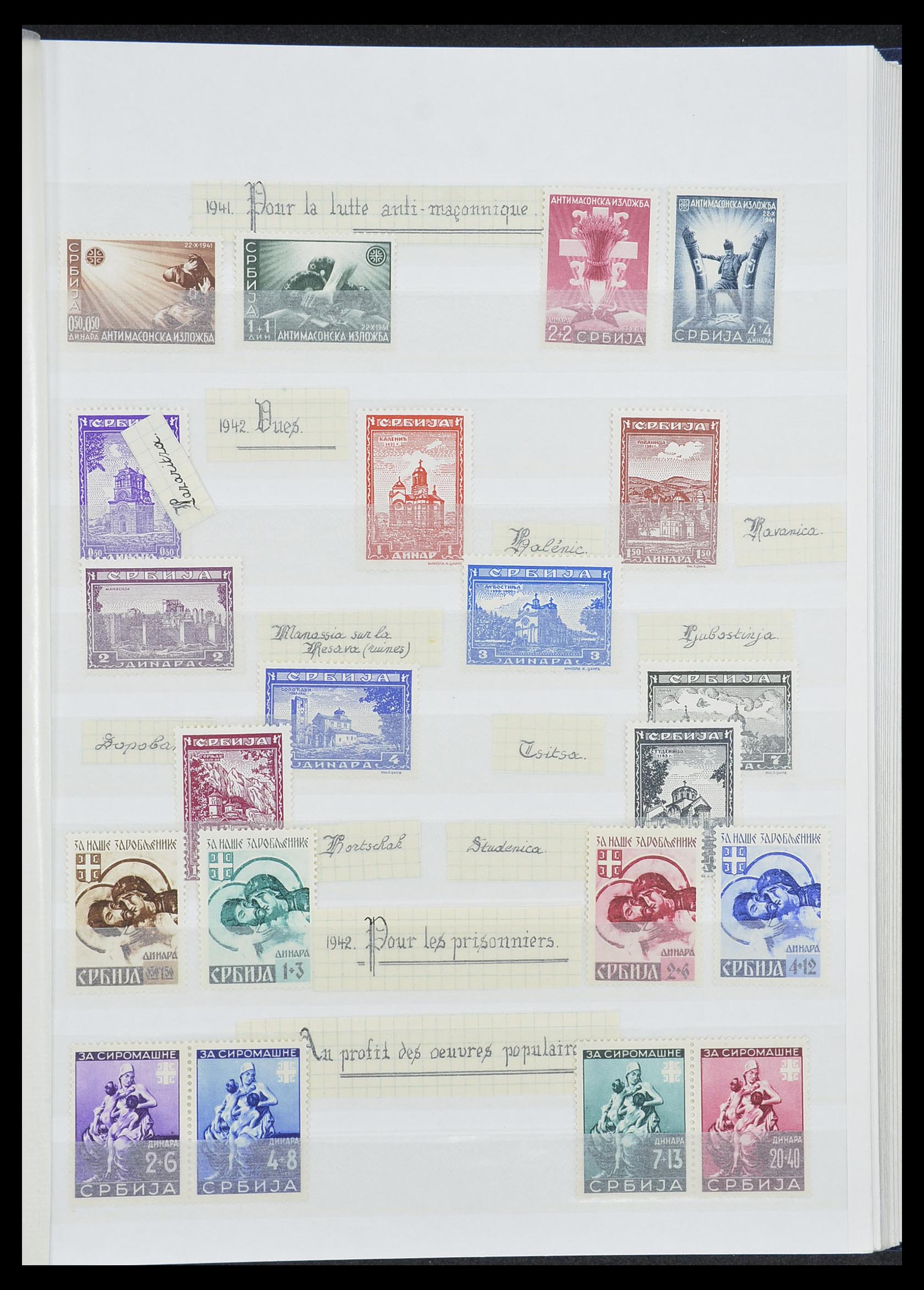 33850 015 - Postzegelverzameling 33850 Duitse bezettingen 2e wereldoorlog 1939-19
