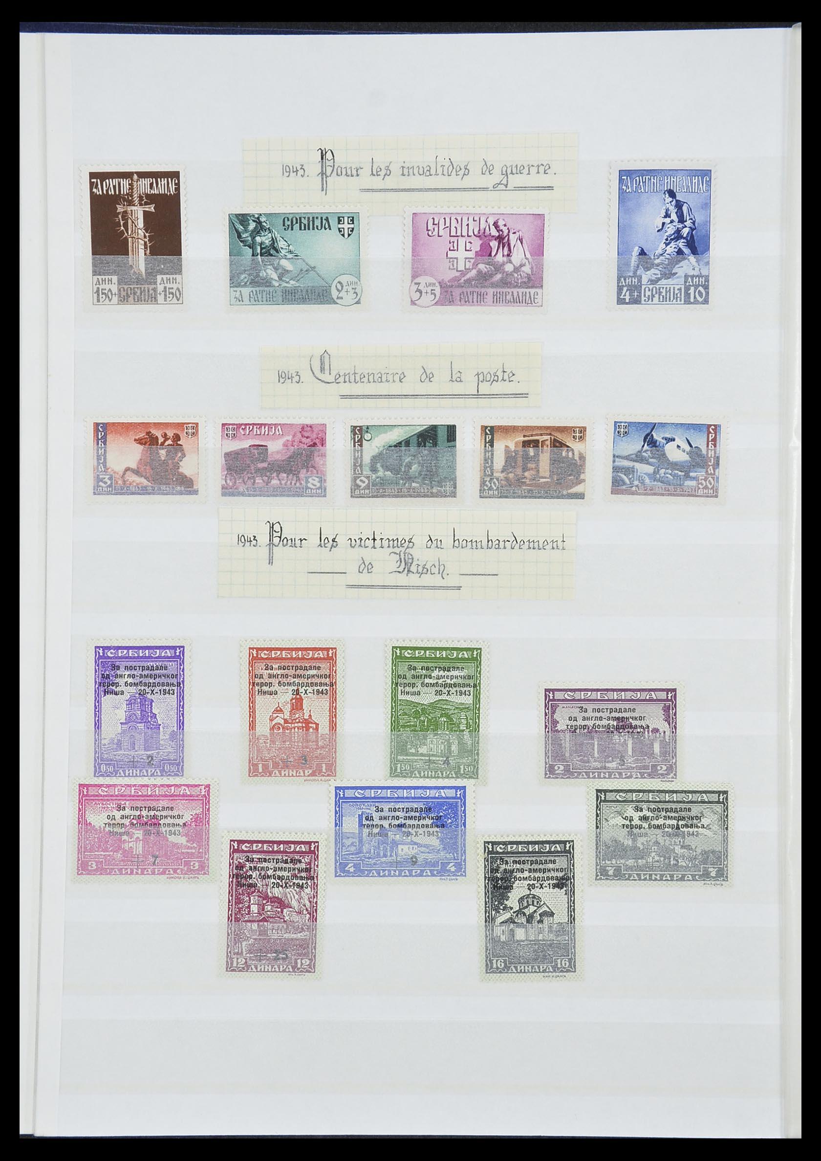 33850 016 - Postzegelverzameling 33850 Duitse bezettingen 2e wereldoorlog 1939-19