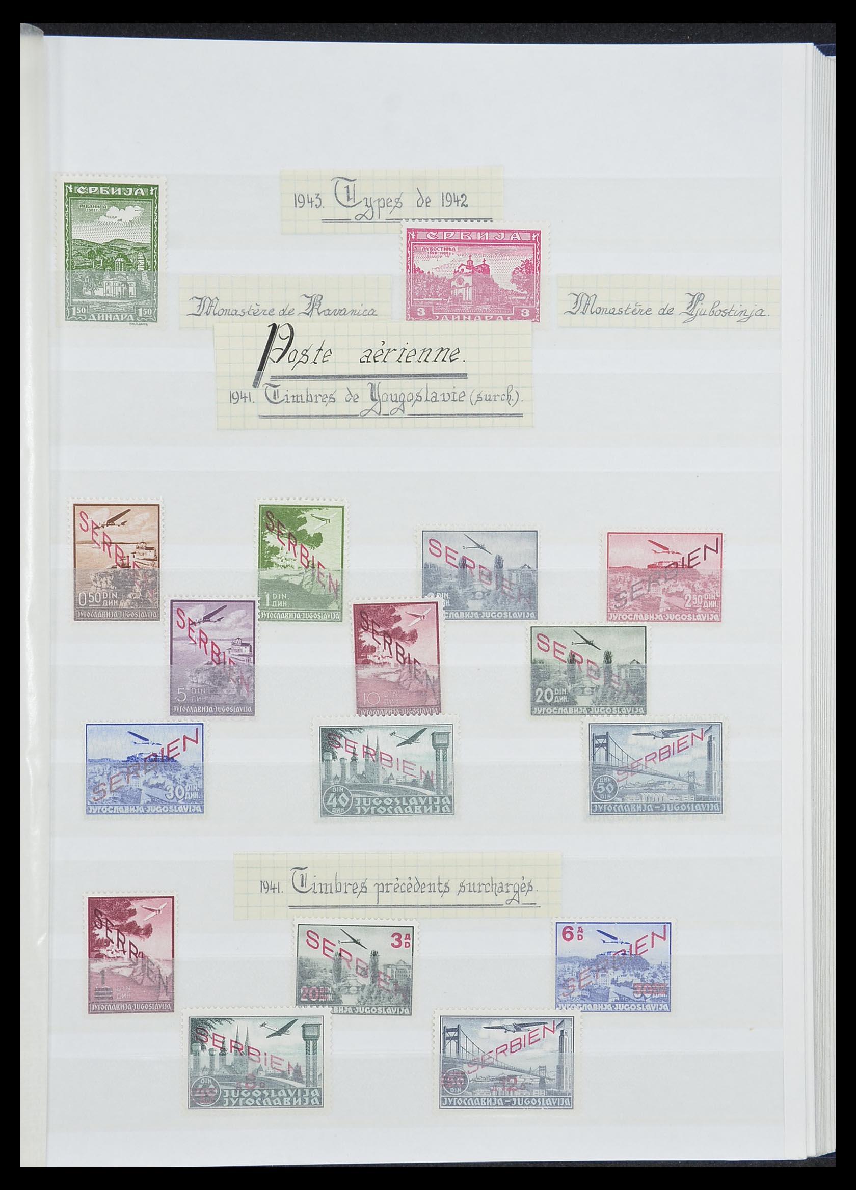 33850 017 - Postzegelverzameling 33850 Duitse bezettingen 2e wereldoorlog 1939-19
