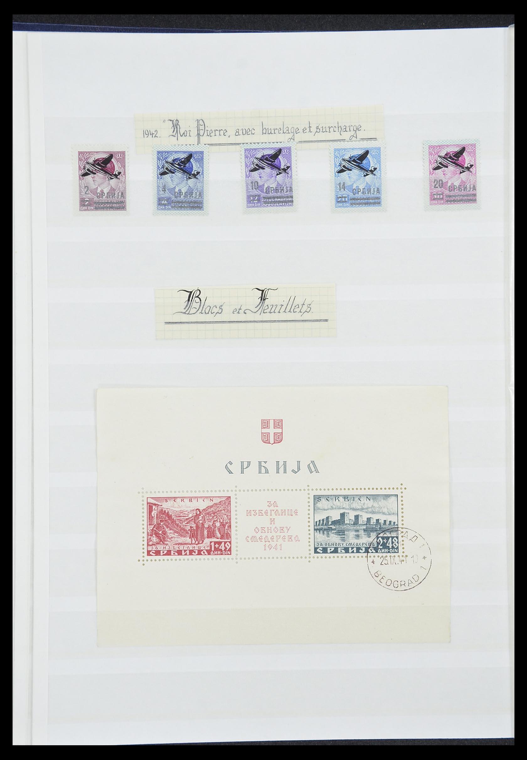 33850 018 - Postzegelverzameling 33850 Duitse bezettingen 2e wereldoorlog 1939-19