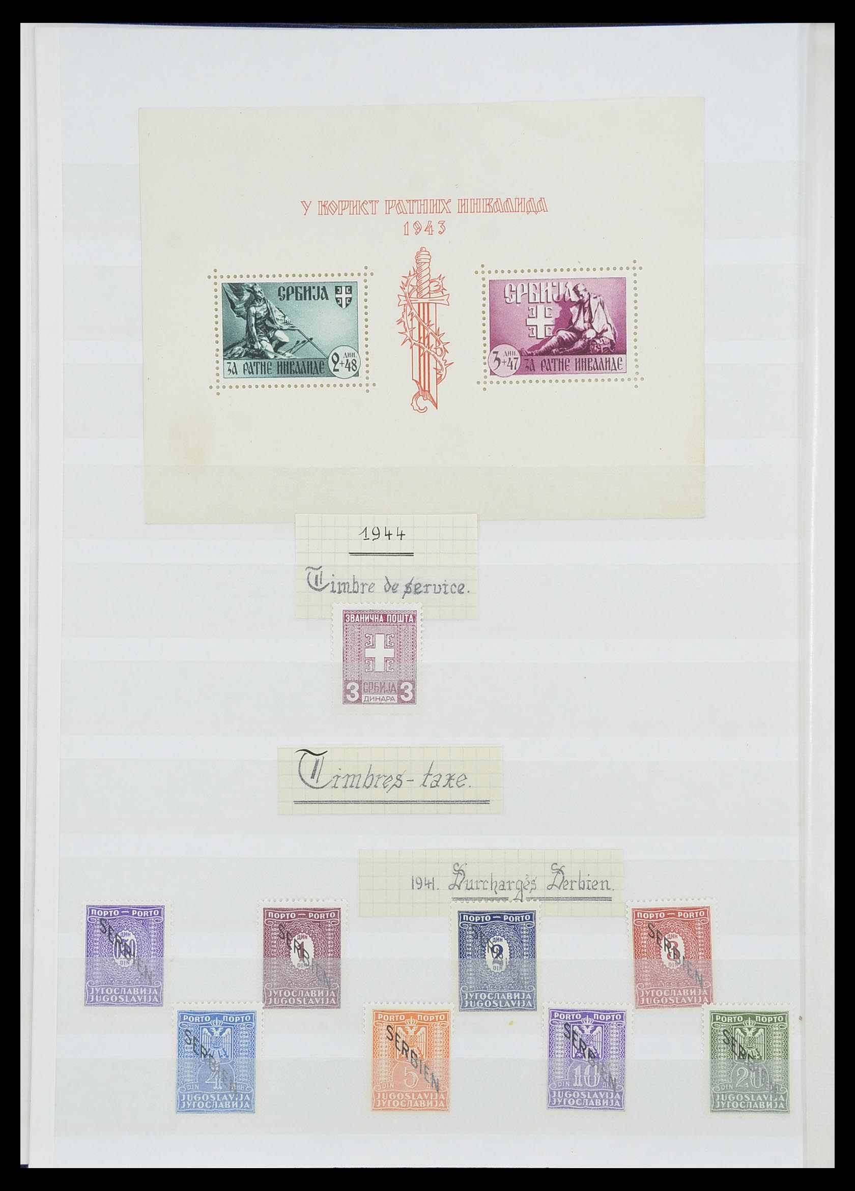 33850 020 - Postzegelverzameling 33850 Duitse bezettingen 2e wereldoorlog 1939-19