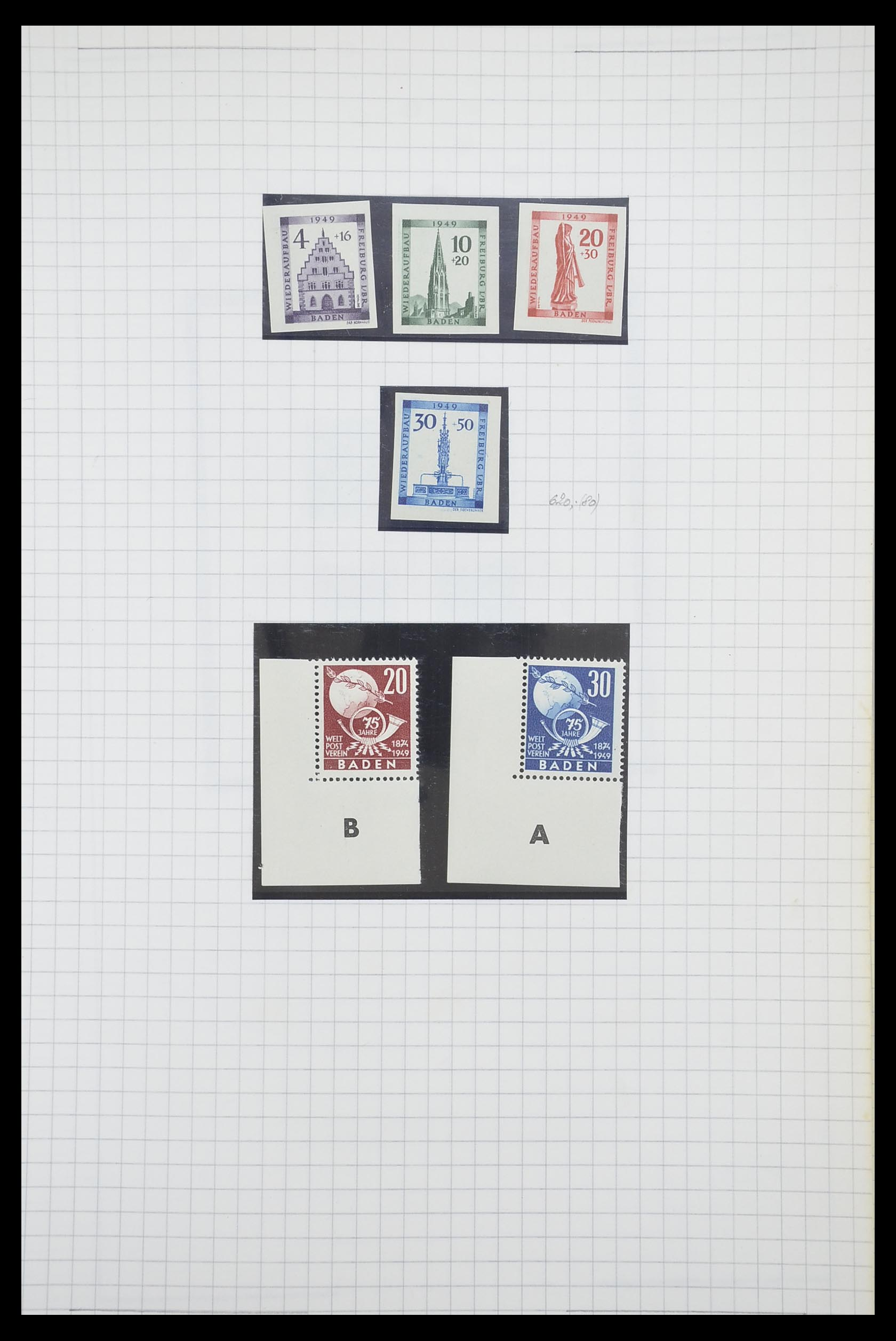 33864 011 - Postzegelverzameling 33864 Franse Zone 1945-1949.