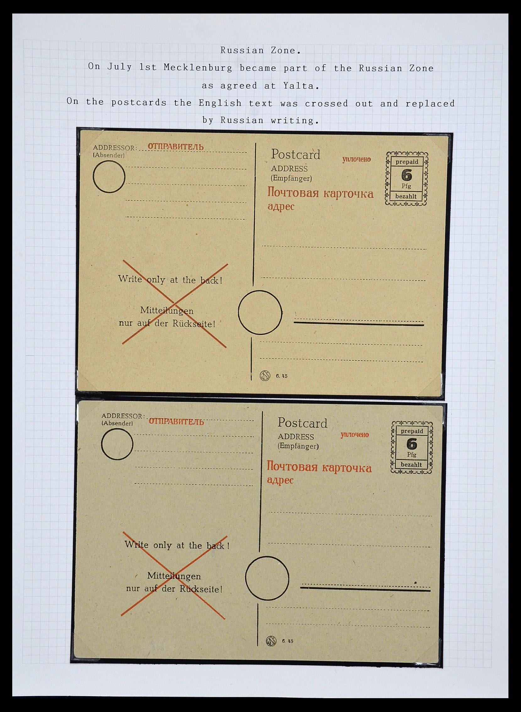 34032 015 - Postzegelverzameling 34032 Duitse Zones 1945-1948.