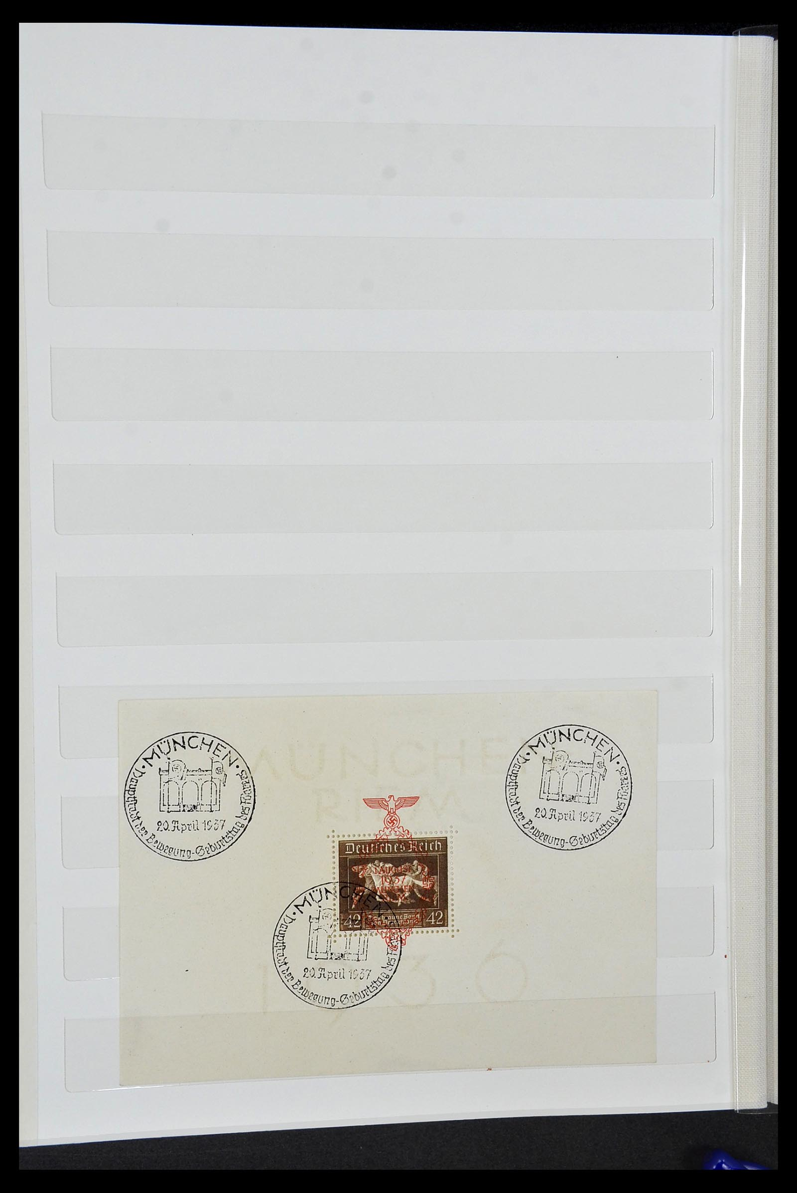 34069 017 - Postzegelverzameling 34069 Duitsland 1855-1952.