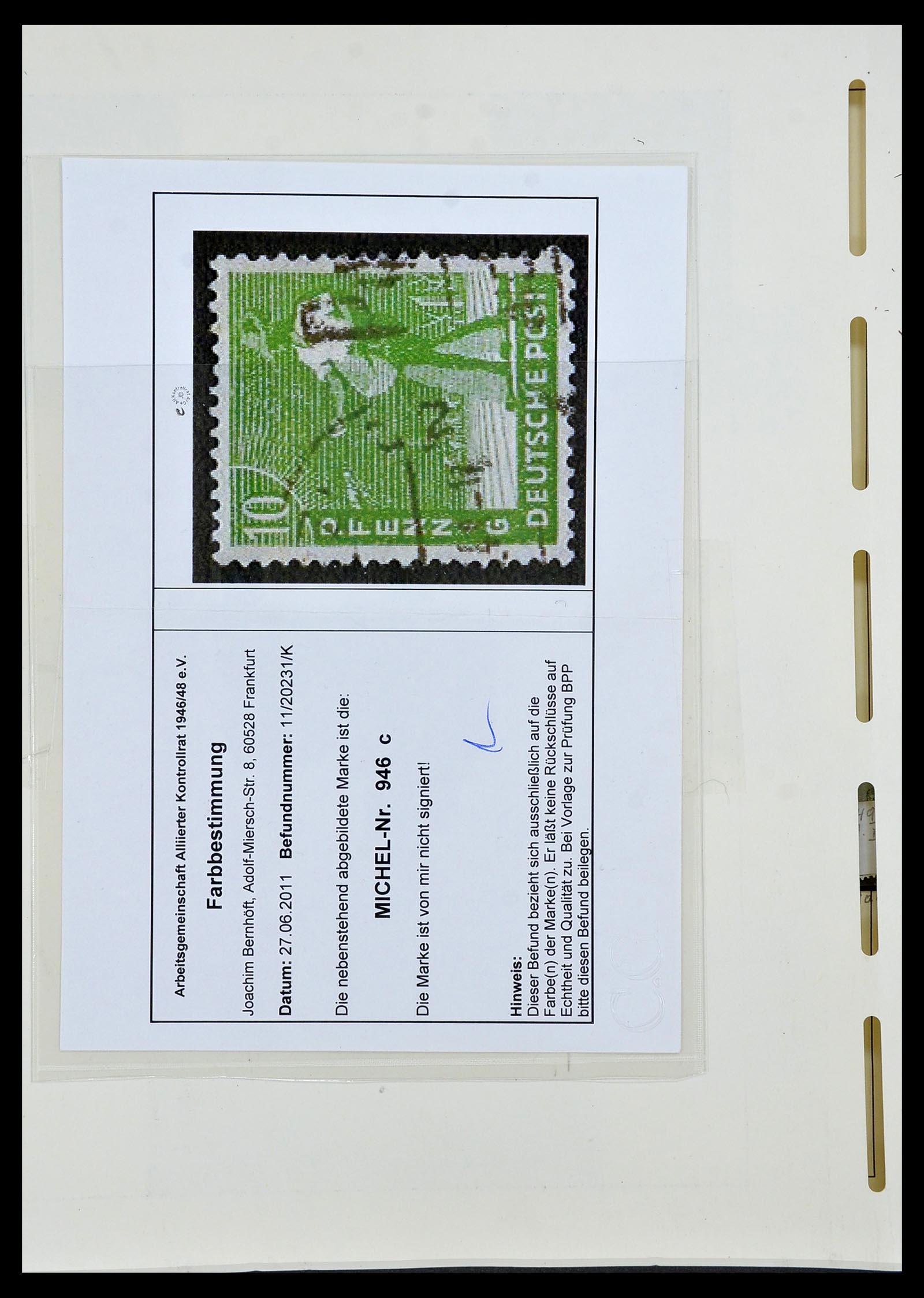 34152 008 - Postzegelverzameling 34152 Duitse Zones 1945-1949.