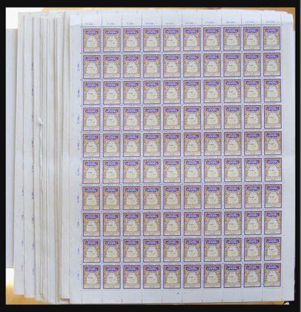 Postzegelverzameling 13035 Indonesië fiscaal 1967.