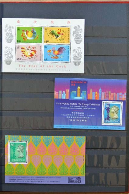 Postzegelverzameling 13070 Hong Kong 1993-2001.