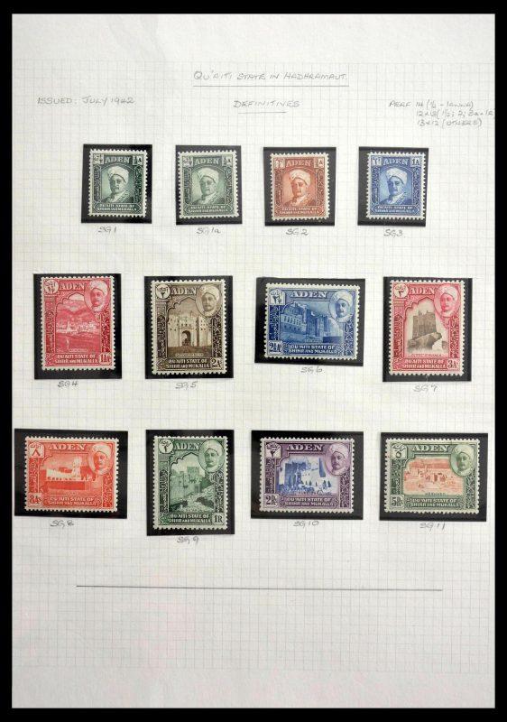 Postzegelverzameling 28672 Aden Qu'aiti State 1942-1966.