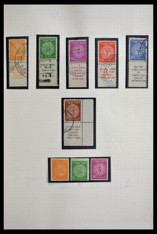Postzegelverzameling 29413 Israël 1948-1999.