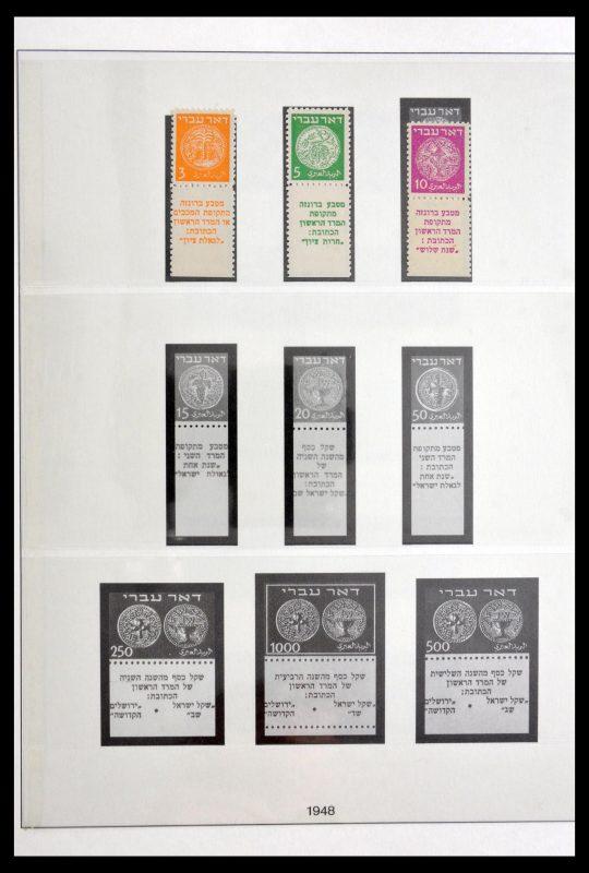 Postzegelverzameling 29852 Israël 1948-1999.