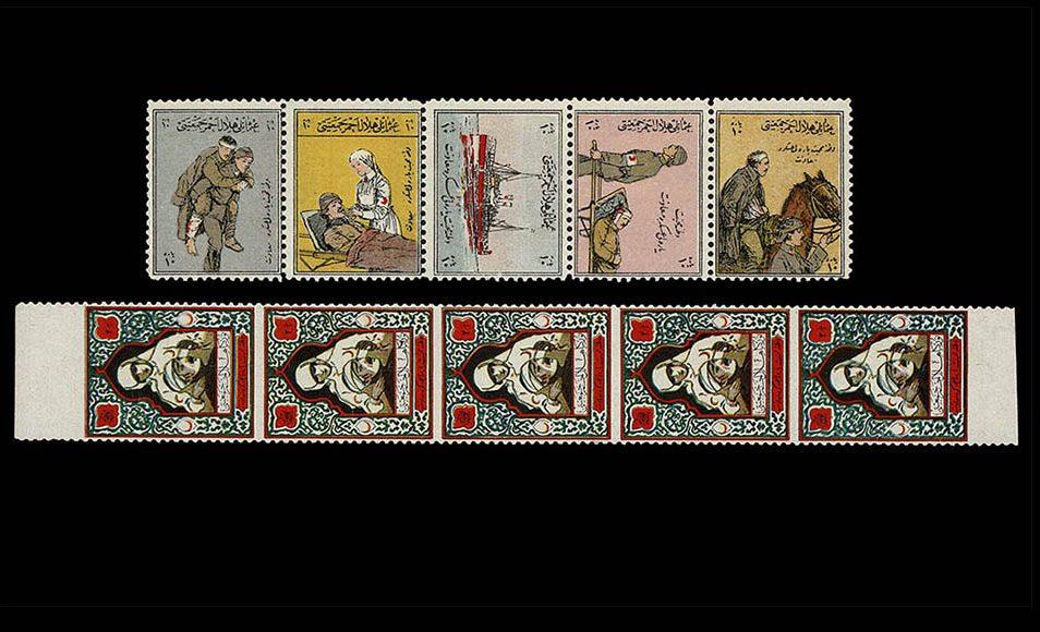 Postzegelverzameling Turkije supercollectie 1863-1944