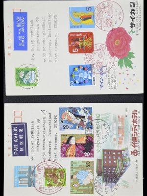 Postzegelverzameling 33292 Japan postwaardestukken.