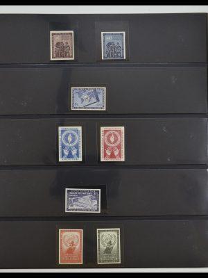 Postzegelverzameling 33300 Verenigde Naties ongetand en proeven 1953-1998.