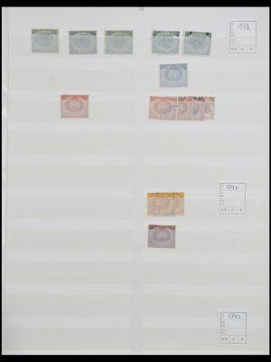 Postzegelverzameling 33492 San Marino 1877-1959.