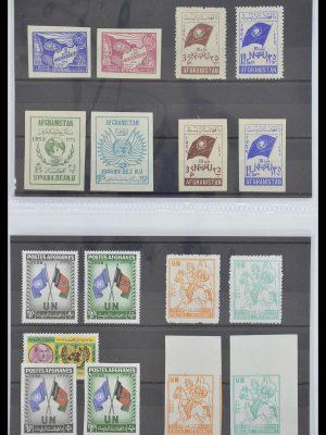 Postzegelverzameling 33541 Diverse motieven 1940-2000.