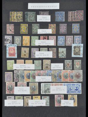 Postzegelverzameling 33711 Bulgarije 1879-1979.