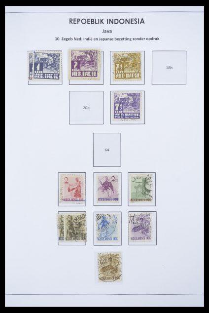 Postzegelverzameling 33715 Nederlands Indië interim 1945-1948.
