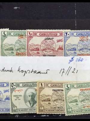 Postzegelverzameling 33757 Motief Treinen.