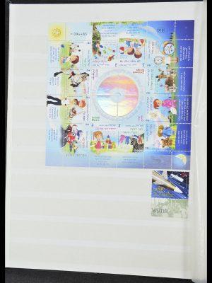 Postzegelverzameling 33858 Israël 1987-2015.