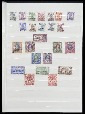 Postzegelverzameling 33865 Pakistan 1947-1996.
