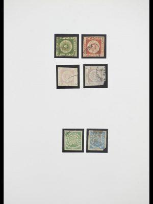 Postzegelverzameling 33873 Latijns Amerika.