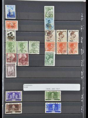 Postzegelverzameling 33902 Roemenië 1866-2001.
