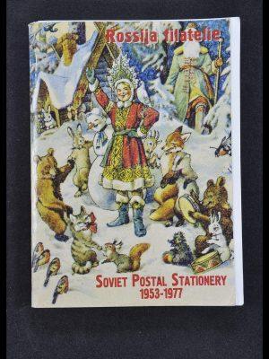 Postzegelverzameling 33932 Rusland postwaaardestukken 1953-1967.