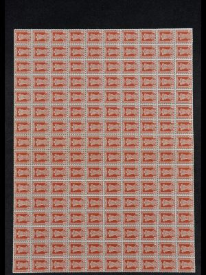 Postzegelverzameling 34016 India dienstzegels 1958-1971.
