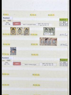 Foto van Postzegelverzameling 33973 Rusland 1865-2002.