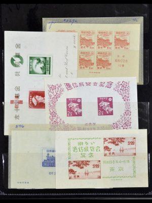 Postzegelverzameling 34054 Japan 1938-1994.