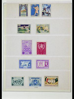 Postzegelverzameling 34057 Iran 1956-1994.