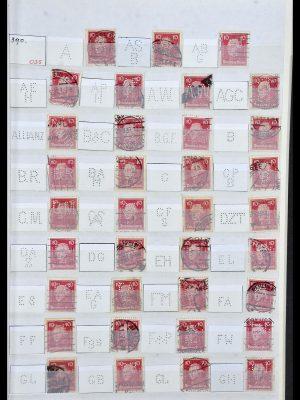 Postzegelverzameling 34071 Duitse Rijk perfins 1923-1930.
