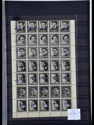 Postzegelverzameling 34081 Israël 1948-1950.