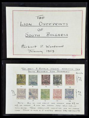 Postzegelverzameling 34123 Roumelië 1881-1885.