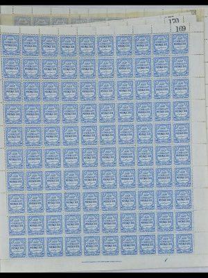 Postzegelverzameling 34126 Jordanië port 1952-1957.