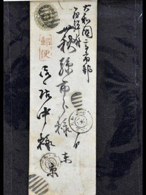 Postzegelverzameling 34146 Japan brieven 1880-1935.