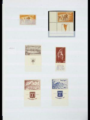 Foto van Postzegelverzameling 34182 Israël 1918-2010.